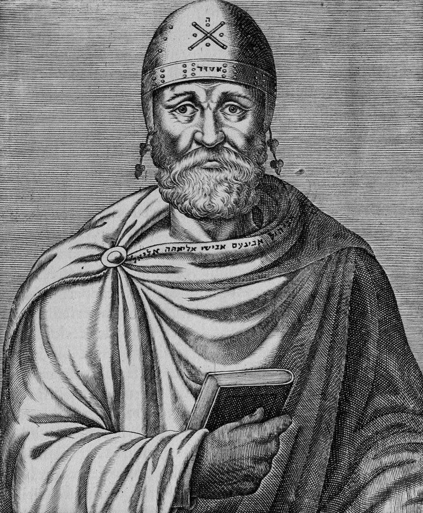 Philo of Alexandria (c. 20 B.C. – A.D.50)